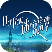 London Labyrinth ios版
